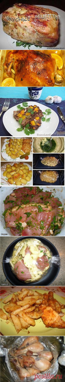 Поиск на Постиле: блюда в рукаве