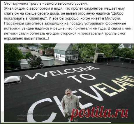 Находчивый дядечка))
