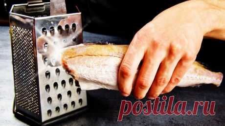 Чем дешевле, тем вкуснее! Сразу 4 рецепта «чего-то новенького» из рыбы!