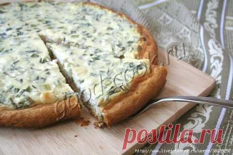 Сметанный пирог с зелёным луком и сливочным сыром - увидела этот рецепт - и влюбилась ..