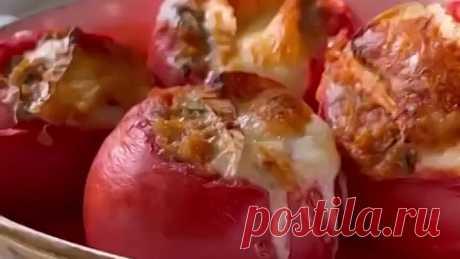 Фаршированные томаты!
