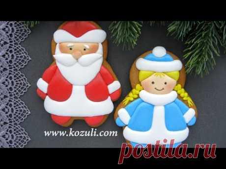 Имбирные пряники Дед Мороз и Снегурочка. Роспись пряников глазурью (айсингом) в технике пайпинг