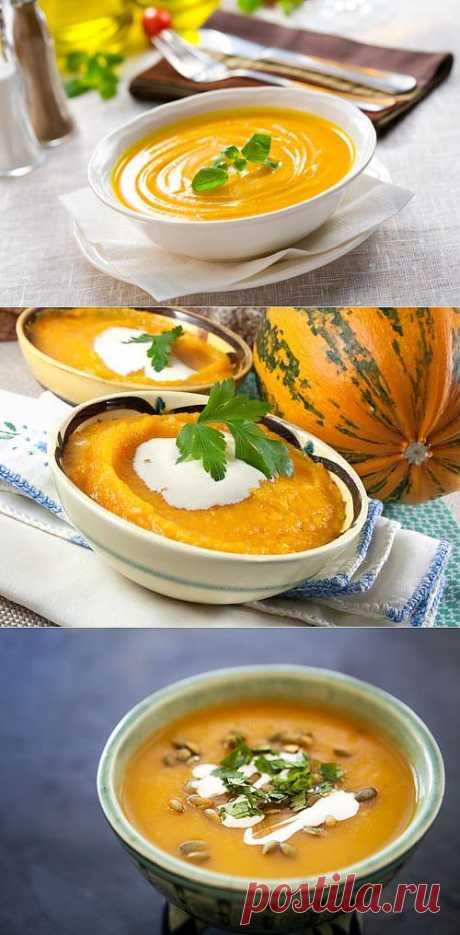 Супы-пюре из тыквы: вкусно и очень полезно! / Простые рецепты
