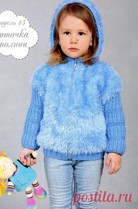 Курточка на молнии  для девочки 4 лет  выполнена пряжей травка  с комбинацией гладкой пряжи. Такую модель можно связать девочке и мальчику.