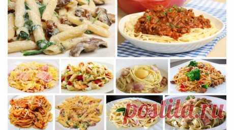 Подлива к макаронам. 10 крутых рецептов