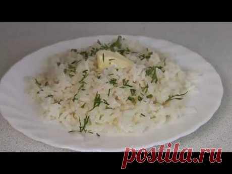 Как приготовить вкусный и рассыпчатый рис? Очень лего и просто! Делюсь секретами приготовления риса! Подписывайтесь на наш канал: https://www.youtube.com/cha...