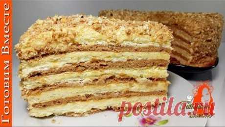 """Торт """"Сметанник"""" на скорую руку. Рецепт проверенный годами, очень нежный и вкусный!"""