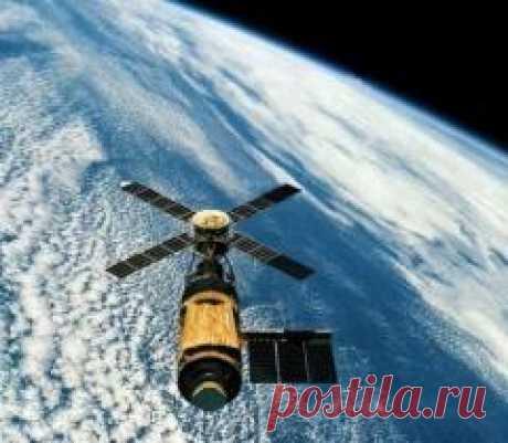 Сегодня 14 мая в 1973 году Состоялся вывод на орбиту первой американской орбитальной станции