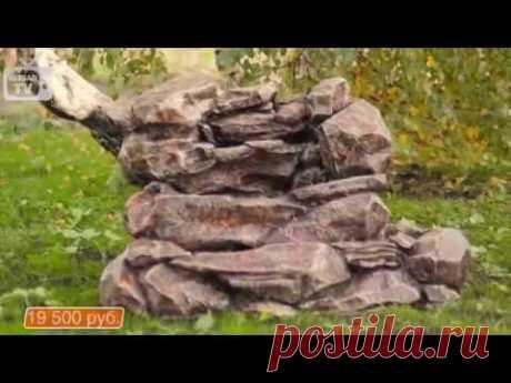 """Декоративные камни. Коллекция садового декора """"Каменный век"""" - YouTube"""
