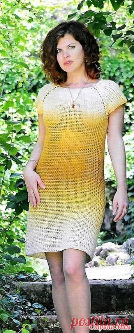 """Платье """"Дикий мед"""". Красивый переход всех оттенков желтого цвета которые образуются благодаря использования пряжи с эффектом градиента."""
