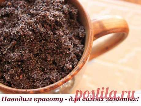 ¡Embellecemos - para más ocupado!\u000a\u000a1. El café. Hacerle la piel de las manos suave y aterciopelado ayudará de café skrab por las manos. Es necesario estrujar la humedad del poso de café, añadir algunas gotas del aceite de oliva o 1 cuchara de té de la crema agria. Masajear las manos de 2-3 minutos, lavar por el agua fría. ¡Este skrab se acercará y para el cuerpo!\u000a\u000a2. Las patatas. A la piel, que se descama sobre la persona, haremos de patatas la máscara para la persona. Para esto 2 patatas crudas limpiar, friccionar sobre el rallador. Añadir es poco...