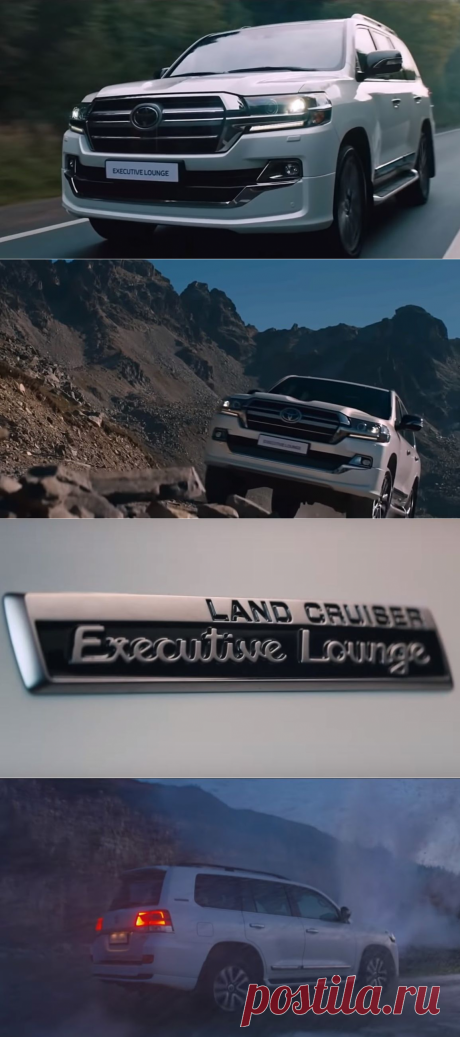 Ленд Крузер 200 2020: в новом кузове, фото, цена и комплектация Читать дальше>>>