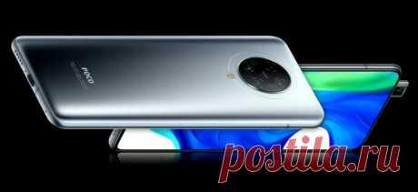 Xiaomi POCO F2 Pro - современный флагман по очень привлекательной цене
