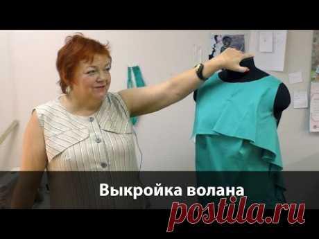 (2) Выкройка волана на блузке без рукавов Как сделать интересный волан своими руками на платье или топе? - YouTube
