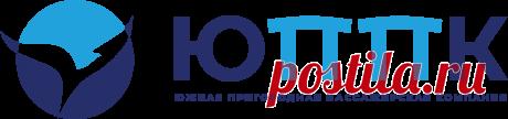 Перечень категорий пассажиров, которым предоставляются льготы регионального уровня в 2020 году по территории Республики Крым Южная пригородная пассажирская компания осуществляет перевозку пассажиров на территоррии республики Крым