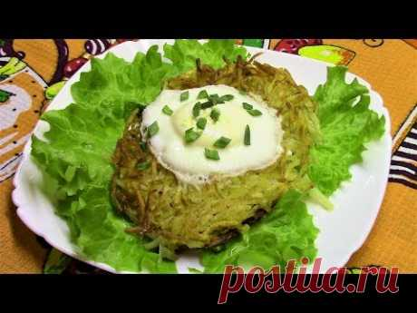 Chinese breakfast Bird's nest. A fast breakfast from potato and eggs.