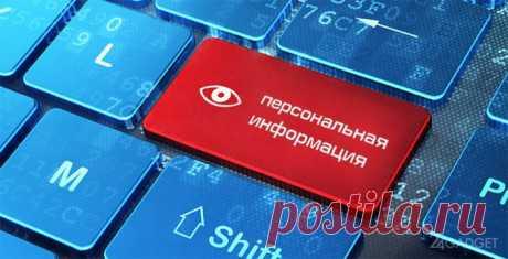 Персональные данные россиян откроют для всех желающих В ближайшее время многочисленные профессиональные сведения, защищенные ранее законом о тайне станут доступны для российских компаний. Создание системы, позволяющей получить доступ к различным специфическим сведениям, касающимся банковской, налоговой, медицинской информации позволит IT компаниям...