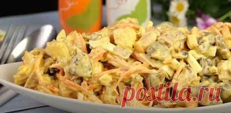 Салат Изабелла с Корейской Морковью и Копченой курицей Салат Изабелла из простых и доступных продуктов получается очень вкусным, сочным, ярким и отлично подойдет к праздничному столу.