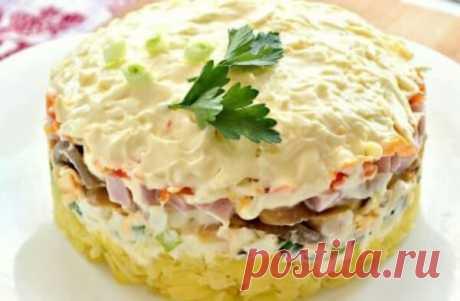 Королевский салат с ветчиной и грибами | Бабушкины секретики