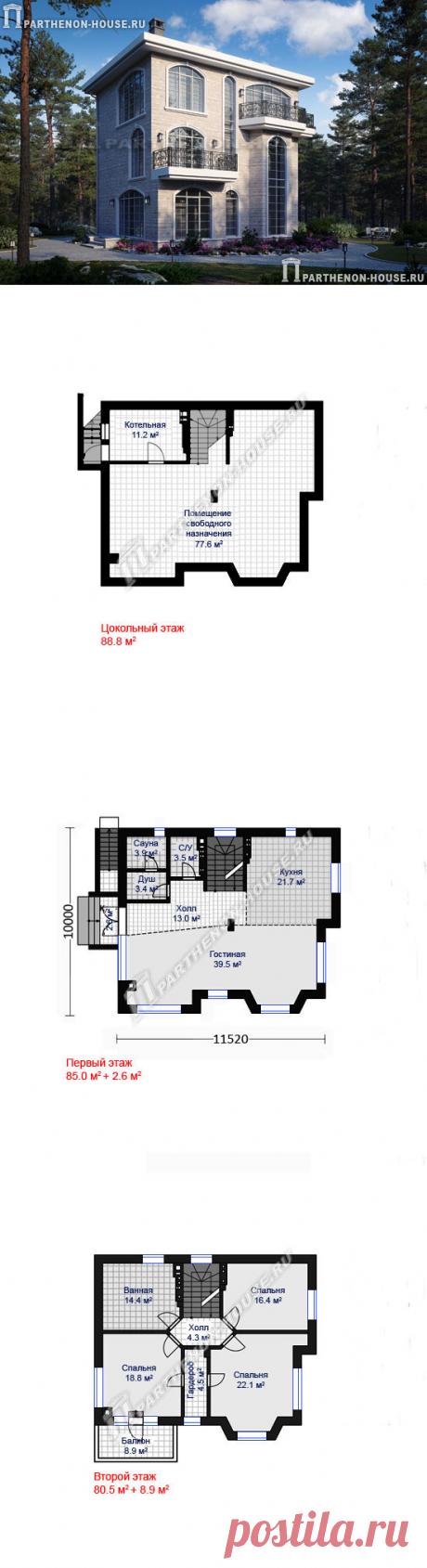 Проект трехэтажного дома с подвалом, сауной и плоской крышей ПА-321К Площадь общая: 321,00 кв.м. + 35,15 кв.м. Высота дома в коньке: 11,350 м. Габаритные размеры дома: 11,520 х 10,000 м. Минимальные размеры участка: 18,00 x 16,00 м.  Технология и конструкция: строительство дома из поризованной керамики
