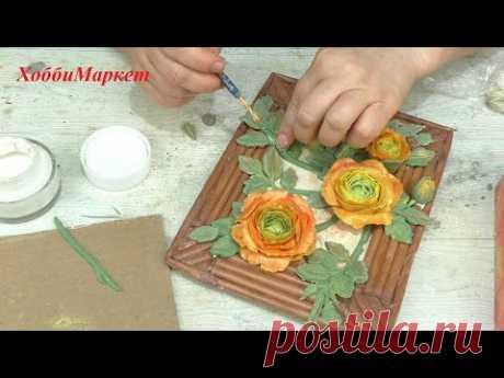 Как просто сделать красивое цветочное панно. ХоббиМаркет
