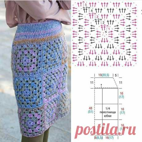 We knit a skirt in style a patchwork