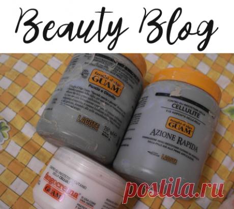 Похудение: Избавляемся от целлюлита с продукцией Guam | Блог о косметике и красоте Dareas Beauty