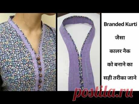 Easy V Collar Neck With Placket and Buttons    Full Tutorial