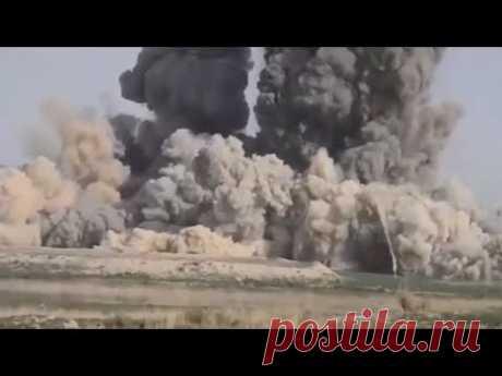 Успешные испытания новой русской бомбы в Сирии