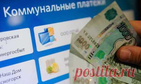За что мы еще платим УК при оплате услуг ЖКХ? | Пенсионер из трущеб | Яндекс Дзен