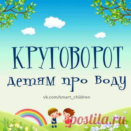 Развитие любимых малышей ✿ РАННЕЕ РАЗВИТИЕ ДЕТЕЙ