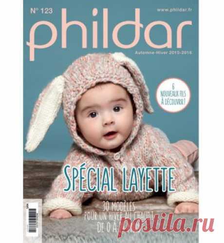 Phildar №123 - 0001~14 - ParijankaGallery . Хостинг частных фотографий, фотоальбомов.