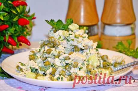 Салат с курицей, горошком и огурцом рецепт с фото пошагово - 1000.menu