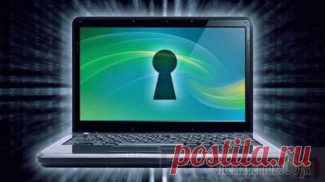 Как поставить пароль на ноутбук.