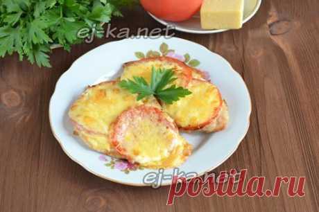 Куриные отбивные с сыром и помидорами в духовке | Рецепты с фото