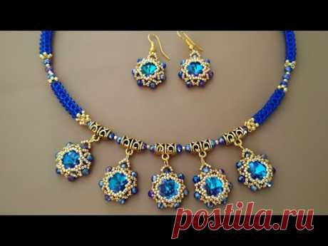 A set of jewelry. Комплект украшений. Оплетение риволи 12 мм