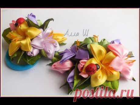 Цветы из Лент | Канзаши Мастер- Класс | KANZASHI  Подарочный набор для  маленькой принцессы.