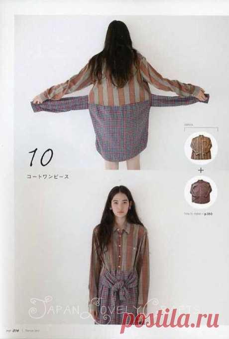 Японские идеи переделки одежды Модная одежда и дизайн интерьера своими руками