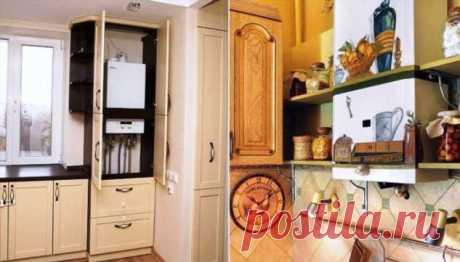 Как спрятать газовый котел на кухне: Лучшие дизайнерские достижения в сфере маскировки . Милая Я