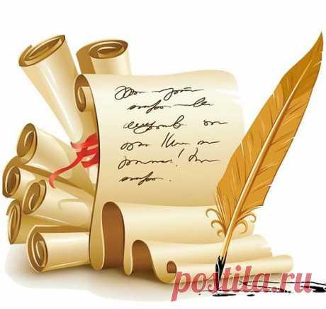 Заговоры на привлечение богатства  Ежедневный заговор, читаемый над деньгами в кошельке - ЗАГОВОРЫ НА ДЕНЬГИ  - ЗАГОВОРЫ НА ДЕНЬГИ ЛЮБОВЬ - МОЛИТВЫ ЗАГОВОРЫ НАГОВОРЫ