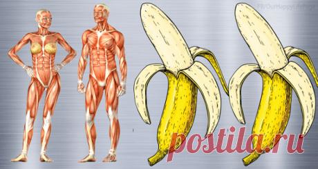Съедайте 2 банана в день в течение месяца, и вот, что произойдет с вашим телом! - Полезные советы красоты