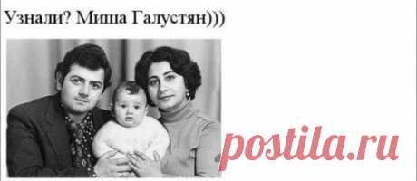 Детские фотографии знаменитостей