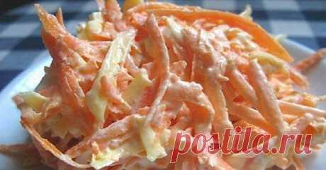 Легкий морковный салат с чесночком: витаминная бомба для тех, кто печется о весе за пару недель до Нового года. Всего 94 ккал в 100 г, зато какой вкус!