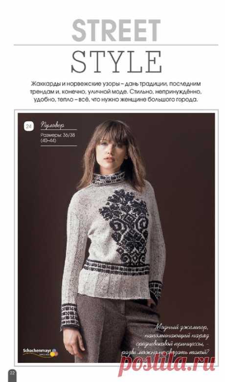 модели для женщин   Записи в рубрике модели для женщин   Дневник Таня_Одесса