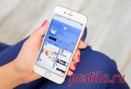Раскрыта новая схема мошенничества во «ВКонтакте»   В результате мошеннической схемы пользователи социальной сети «ВКонтакте» лишились своих денег, поверив в быстрый ...