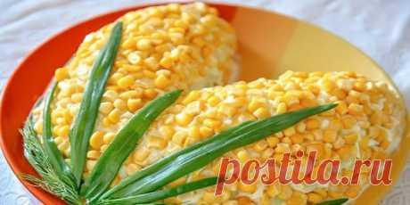 Нарядный салат «Кукурузка» без майонеза. В жизни выглядит еще эффектней, чем на фото! В этом году подам на новогодний стол!
