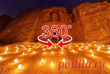 Петра – каменное чудо света | Обзор на 360º В списке Семи чудес света почётное место занимает Петра – удивительный древний город, расположенный Иордании. В данной статье мы отправимся в виртуальное путешествие в это историческое место с обзором на 360° …