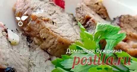 Пошаговый фоторецепт приготовления вкусной, мягкой и аппетитной домашней буженины. Запечённое мясо – отличное блюдо как для нарезки на праздник, так и для семейного обеда или ужина.