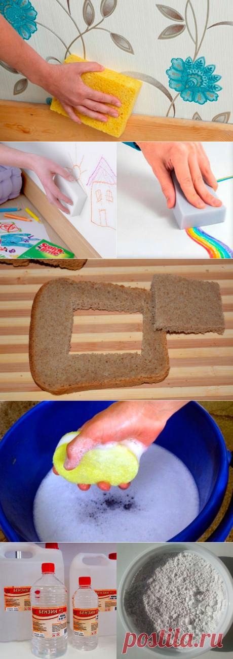 Теперь знаю как! 6 невероятно простых способов очистить обои от пятен — поможет даже хлебный мякиш!