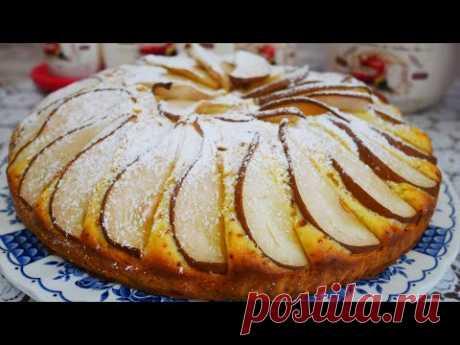 Пирог с грушами. ВСЁ ПЕРЕМЕШАЛИ И В ДУХОВКУ. САМЫЙ БЫСТРЫЙ пирог на кефире